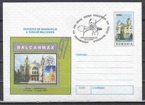 Romania, 2000 issue. 28/DEC/00. Violinist Issac Stern cancel. Postal Ebvelope.^