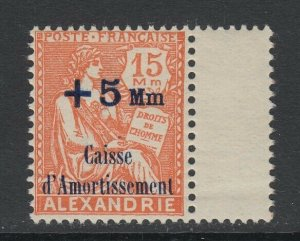 French Offices Egypt, Alexandria, Scott B2 (Yvert 81), MNH