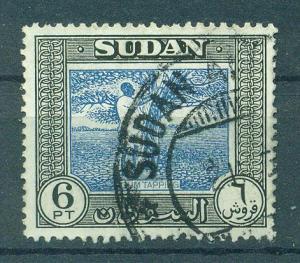Sudan sc# 110 used cat value $3.00