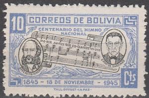 Bolivia #309  MNH F-VF  (SU5376)