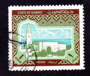 KUWAIT 868 USED SCV $3.75 BIN $1.25 PLACE