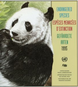 UNITED NATIONS 1995 ENDANGERED SPECIES OFFICIAL FOLDER WITH MINT STAMPS AS ISSUE