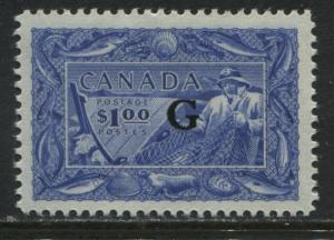 Canada $1 Fisheries G Official unmounted mint NH