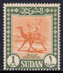 Sudan - Scott #159 - MLH - Toning spots, vertical crease - SCV $12.00