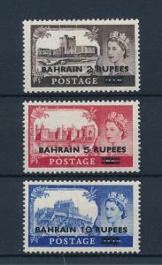 [59947] Bahrein 1955 Castles, overprint from Great Britain MLH