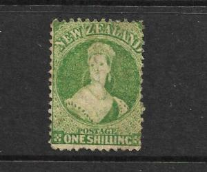NEW ZEALAND 1864-71 1/-  DEEP GREEN FFQ  MVLH  P12 1/2  CP A6M7  SG 123 CHALON