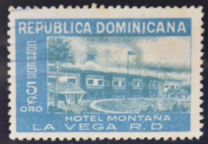 Dominican Republic Scott 440 Used UPU stamp
