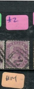 CEYLON (P2612BB) QV 5C #2  CANCEL COPY 2 VFU  ANTIQUE OVER 100 YEARS OLD