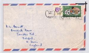 CE156 Kenya Nairobi 1972 KUT Stamp Air Mail Cover