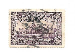 India Hyderabad 1931 - Scott #42