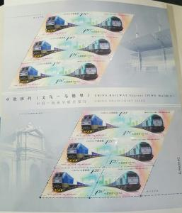 O) 2019 CHINA, JOINT ISSUE WITH SPAIN - RAILWAY EXPRESS -TRAIN,ROUTE OF