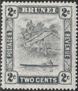 Brunei, #63 Unused From 1947-51
