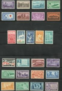 US Postage Stamps 3 Cent Vintage Collection Of 25 Stamps 60-70 Years Old (V-21)