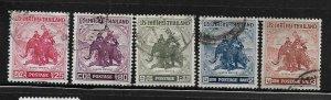 THAILAND, 304-308, USED, KING RIDING  ELEPHANT