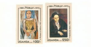 UGANDA 1185-86 BIN$ 1.50
