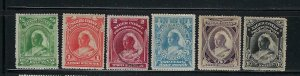 NIGER COAST PROTECTORATE SCOTT #43-48 1894 UNWATERMARKED- MINT (#45 USED) HINGED