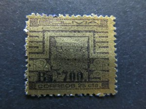 A4P31F99 Bolivia 1960 surch 700b on 25c used