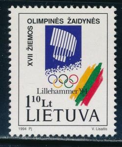 Lithuania- Lillehammer Olympic Games MNH Sports Stamp (1994)
