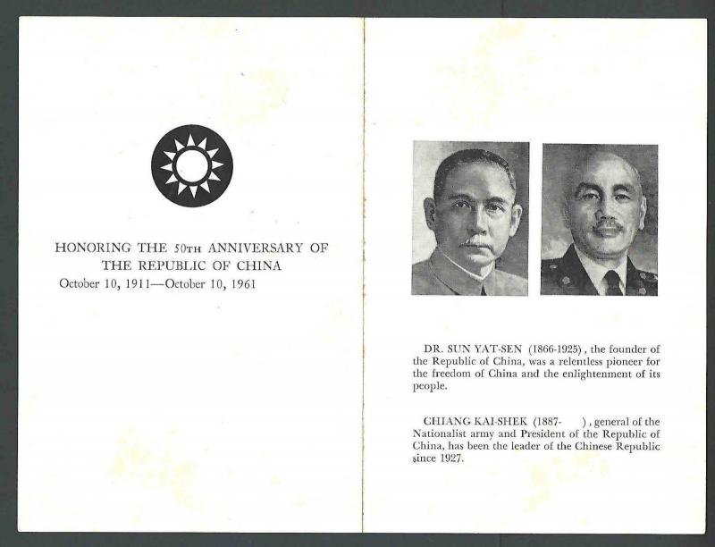CHIANG KAI-SHEK SIGNED 10X8 PHOTO REPUBLIC OF CHINA LEADER LOOKS AWESOME FRAMED
