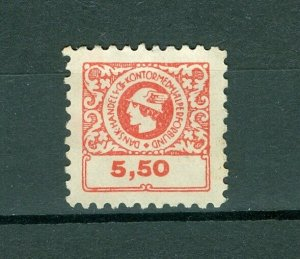 Denmark. Poster Stamp 1950es. HK Dues Trade Union. Office,Trade Assistants.