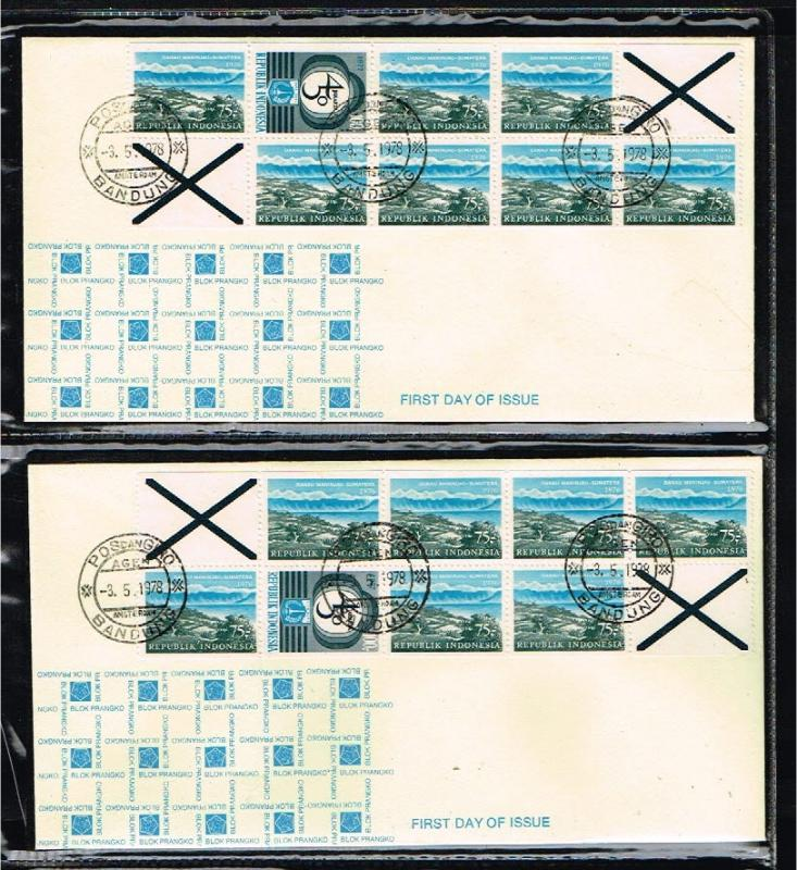 1978 - Indonesia FDC Pb 2a + 2b - Stamps & Coins - Stampbooklets [B12_006]