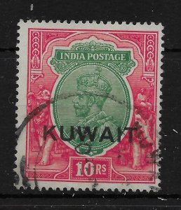 KUWAIT SG28 1934 10r GREEN & SCARLET USED