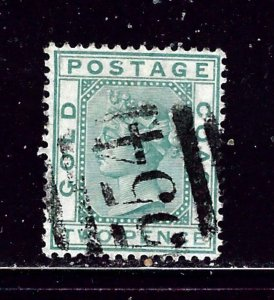 Gold Coast 6 Used 1879 issue          (RR)