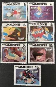 Maldive Islands 1980 #887-93 Unused/MH, CV $1.75