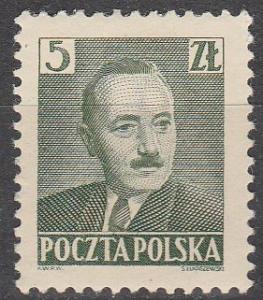 Poland #478  F-VF Unused  (K960)