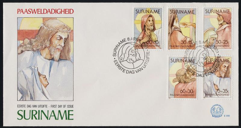 Surinam B279-83 on FDC - Easter, Passion of Christ