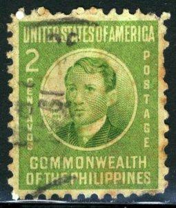 PHILIPPINES - #461 - USED -1941 - PHILIP147DTS3