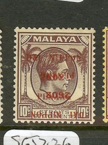 MALAYA PENANG JAPANESE OCCUPATION (P2708B) DN 10C SOUBLE ONE INV SGJ82B  MNH