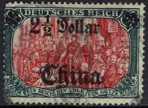 GERMAN PO CHINA 1905 $2.5 ON 5MK WMK LOZENGES USED