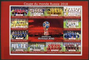 CHAD 2018 WORLD CUP SOCCER RUSSIA 2018 SHEET MINT NEVER HINGED