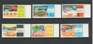 QATAR: Sc. 384-89 / **UPU CENTENARY** / Complete  Set / MNH-CV:$24+
