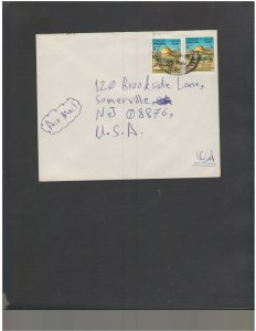 IRAQ: #01 / COMMERCIAL COVER, WITH 2 STAMPS-Fine Used-Offered AS-IS.