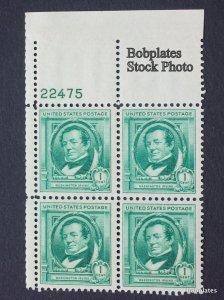 BOBPLATES US #859 Irving Upper Left Plate Block 22474 F-VF NH SCV=$1