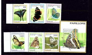 Benin 801-07 MNH 1996 Butterflies