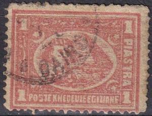 Egypt 22a  F-VF Used  CV $4.00  (A18629)