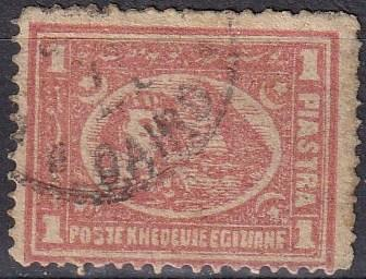 Egypt 22a  F-VF Used  CV $4.00  (A18629)