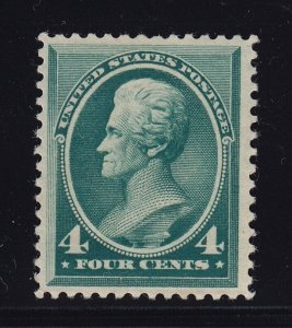 211 VF original gum lightly hinged with nice color cv $ 300 ! see pic !