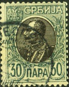 Serbia #74 Used