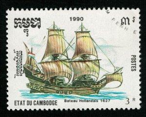 Ship (T-8607)