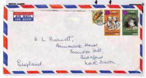 CE199 Kenya *NAIROBI* 1973 KUT Stamp Air Mail Cover