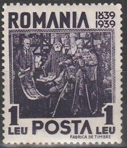 Romania #477   F-VF Unused   (S3904)