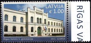 LATVIA 2021-15 Architecture Education: Riga State 1st Gymnasium, MNH