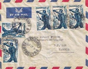 Cameroun 4F Bowman Blue-Green 2nd Printing (5) 1958 N'Gaoundere, Cameroun Air...