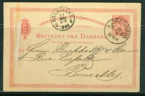 Denmark H & G # 18, pse postal card, used, issued 1882/85