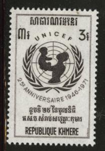 Cambodia Scott 269 MH* stamp