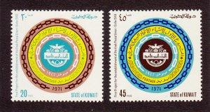 Kuwait Scott #531-532 MH